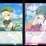 前作「プリンセスコネクト!」アオイ、双葉碧 ストーリー(CV#花澤香菜) Aoi Character Story for Princess Connect previous browser game