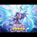 P.Rei ( Princess form Rei ) Rolls + UB Demo Princess Connect ReDive| プリンセスコネクト!Re:Dive(プリコネR)