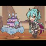 【プリコネR】 アンナの誕生日 (2021)【CV:高野麻美】 Anna's Birthday 2021/07/05
