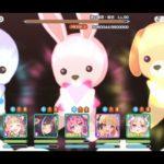[プリコネR] [Princess Connect Re:Dive] Special Mode – Full Auto 1 turn kill