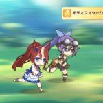 【プリコネR】異世界テイオー第3話(Tokai Teio from another world.)【Princess Connect!Re:dive】