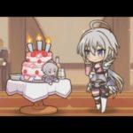 【プリコネR】 トモの誕生日 (2021)【CV:茅原実里】 Tomo's Birthday 2021/08/11
