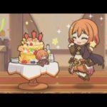 【プリコネR】 ムイミの誕生日 (2021)【CV:潘めぐみ】 Muimi's Birthday 2021/08/11