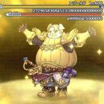 プリコネR アゾールド 戦闘スキル(ユニオンバースト)Azold SD skill & Battle BGM  プリンセスコネクト!Re:Dive Princess Connect 超異域公主連結