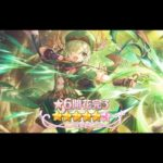 """Princess Connect! Re:Dive – 6* Star Aoi Trial Quest """"星6 アオイ"""" 【プリコネR】"""