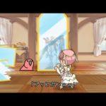 【プリコネR】鏡で分かるプリコネR(Preconne R understood in a mirror)【Princess Connect!Re:dive】