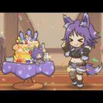 【プリコネR】 マコトの誕生日 (2021)【CV:小松未可子】 Makoto's Birthday 2021/08/09