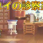 【プリコネR】ユイの診察室 第一回ヒヨリ(Yui's Doctor's Office Vol.1 Guest Hiyori)【Princess Connect!Re:dive】