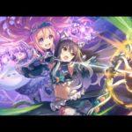 【プリコネR】Princess Connect! Re: Dive ハツネ&シオリ